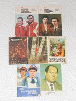 Отдается в дар Календарики — люди
