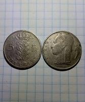 Отдается в дар Пять франков Бельгии