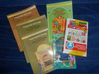 Отдается в дар Книги и пособия для начальной школы