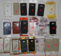 Отдается в дар Новые в упаковке чехлы для смартфонов: Samsung (снова добавлено)