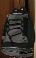 Отдается в дар Рюкзак-торба