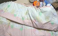Отдается в дар Бортики для детской кроватки