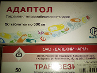 Отдается в дар таблетки