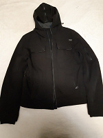 Отдается в дар Куртка мужская демисезонная