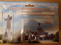 Отдается в дар Сувенирный набор православие