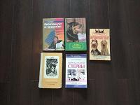 Отдается в дар Книги, книги, книги
