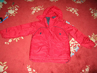 Отдается в дар Зимняя куртка на 10-12 лет