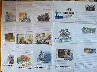 Отдается в дар Почтовые конверты для коллекции