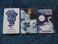 Телефонные карты