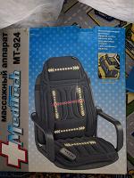 Отдается в дар Массажер на кресло