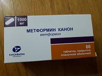 Отдается в дар Метформин 1000мг 60т.