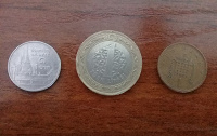 Отдается в дар монетки для новичка