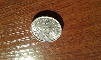 Отдается в дар Монеты Португалии.
