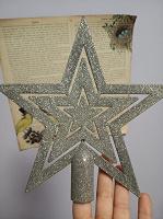 Отдается в дар Звезда на ёлку