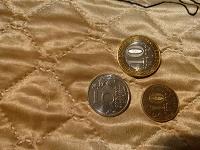 Отдается в дар Монеты 10 руб и 5 рублей