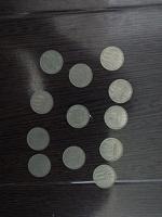 Отдается в дар Монеты 10 коп