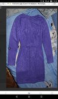 Отдается в дар Платье (размер 44)