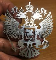 Отдается в дар Герб России в металле