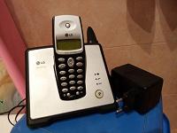 Телефон ЛДЖ