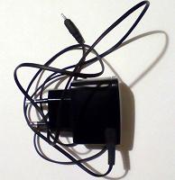 Отдается в дар Зарядное устройство для тел. Нокиа