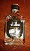 Отдается в дар Алкогольная миниатюра.