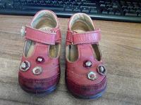 Отдается в дар Обувь детская 23 р-р