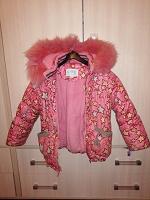 Отдается в дар Куртка на зиму размер 104-110