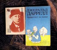 Отдается в дар Книги времён СССР.