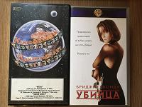 Отдается в дар Видеокассеты с фильмами