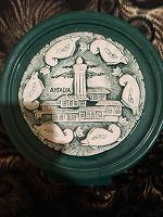 Отдается в дар Тарелка сувенирная
