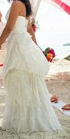 Отдается в дар Свадебное платье, размер 46