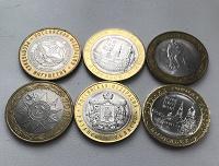 Отдается в дар 10-и рублёвые монеты