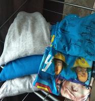 Отдается в дар Одежда на мальчика, рост 122