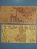 Отдается в дар Боны Египта