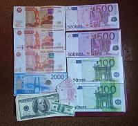 Отдается в дар Банкноты банка приколов, игрушечные деньги