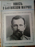 Отдается в дар книги советские мини-формат