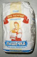 Отдается в дар Мука пшеничная «Пышечка»
