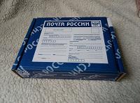 Отдается в дар Коробка для почты