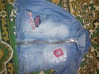 Отдается в дар джинсовка для мальчика