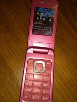 Отдается в дар Телефон — раскладушка Nokia