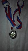 Отдается в дар Медаль красивая.