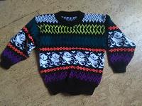 Отдается в дар Детский свитер рост 122