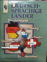 Отдается в дар Книга на немецком обучающая