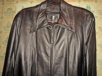 Отдается в дар Кожаная куртка, 56 размер