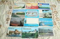 Отдается в дар Неполные наборы открыток