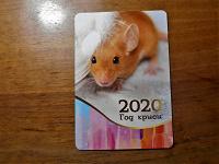 Отдается в дар Календарик с крысой