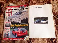 Отдается в дар Журнал, буклеты по автомобилям на немецком языке
