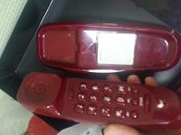 Отдается в дар Телефон городской