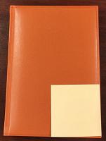 Отдается в дар Оранжевый ежедневник