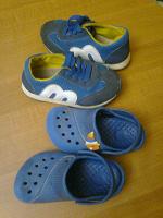 Отдается в дар Обувь малышу